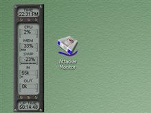 Attacker Monitor