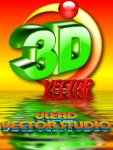 Ulead Vector Studio