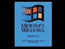 Windows 3.1 boot