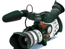 Canon Video Camera