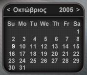 Digital Mecha Calendar