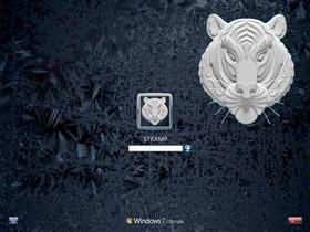 Paper Tiger_vista7