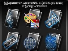 MBAesthetics Folders