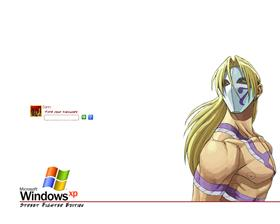 Street Fighter Logon - Vega