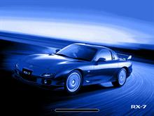Mazda RX7 - blue 1