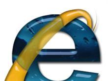 IE explorer browser