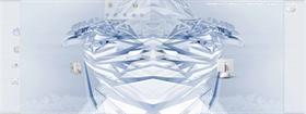 2048 crystal