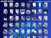 Alien 2006
