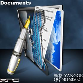 XPS (Documents)