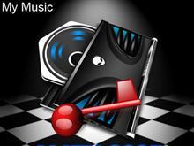 ALIEN 2005 (My Music)