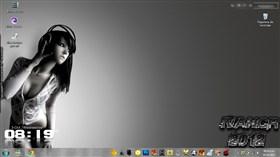 Mi desktop