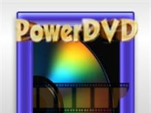 PowerDVD